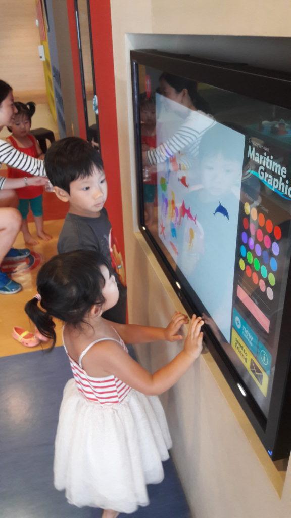 Fun interactive screens