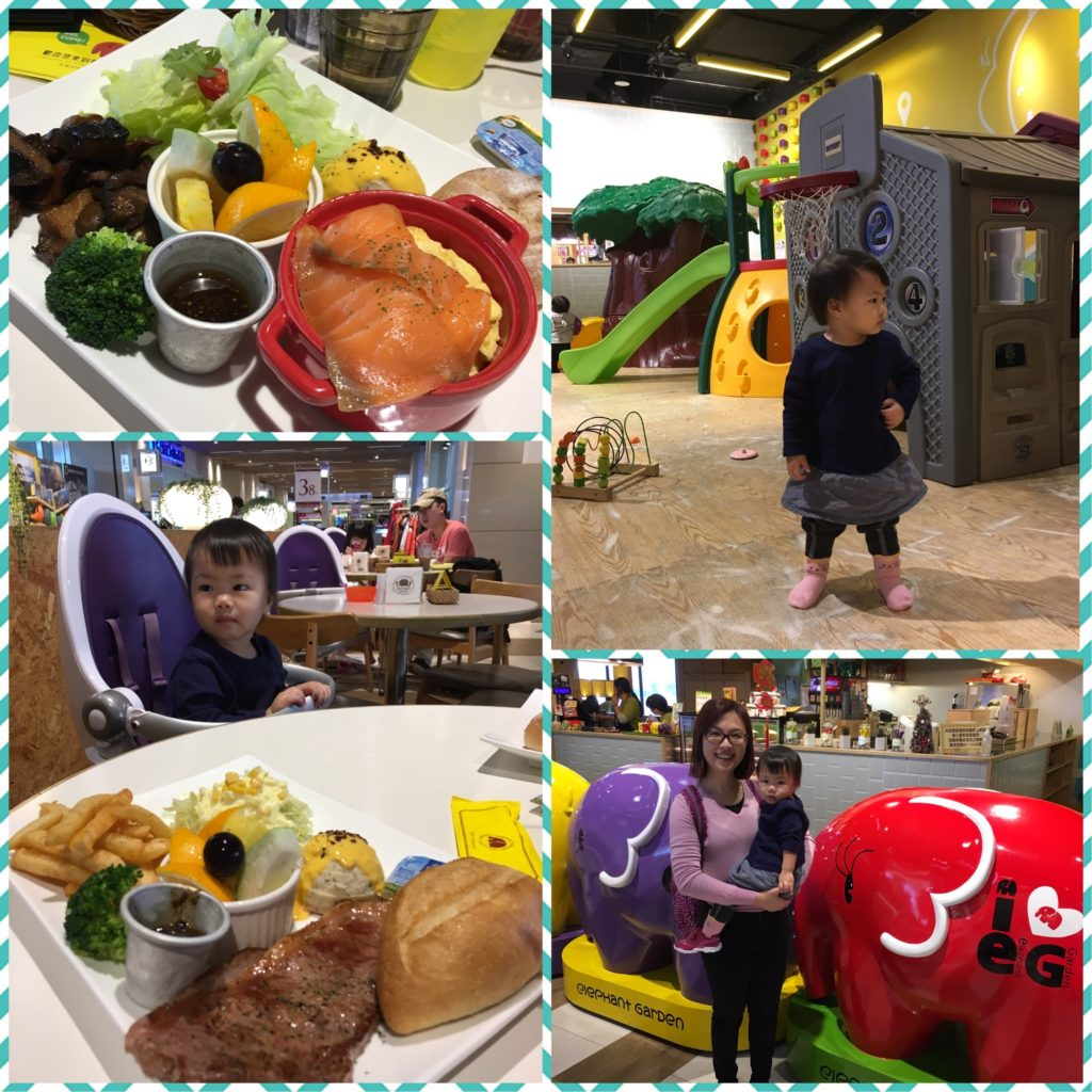 Food and fun at Elephant Garden!